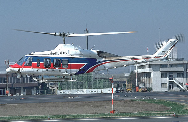 Helispot Photo #1023 : Bell 214ST : JA9683 : Japanese Authorities : Aero Asahi